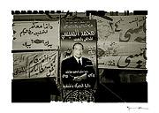 Alexandria, Egypt #2