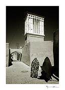Yazd, Iran #1